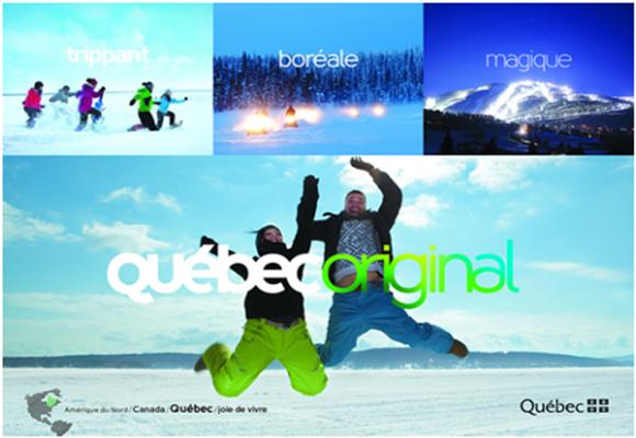 AR_Image_de_marques_Québec_Image1