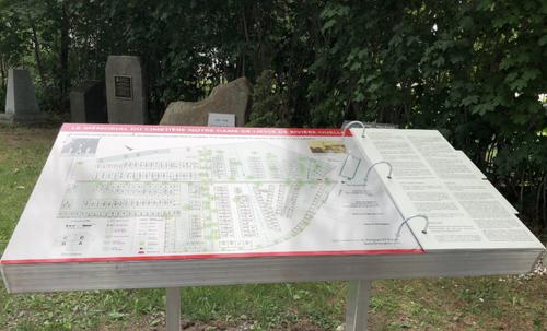 memorial_cimetière